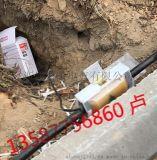 T型灌胶式电缆集成分支连接器 路灯埋地