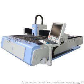 金属不锈钢数控光纤激光切割机