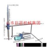 水磨钻机,三相电工程水磨钻机,立式工程水钻