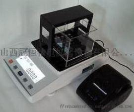 橡胶固体密度试验仪