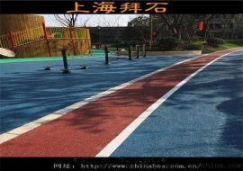 浙江丽水公园|透水地坪报价|彩色透水混凝土材料