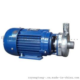 25HYF-8D宏业牌304不锈钢离心泵