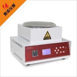 塑料薄膜基材软包装复合膜涂布纸热收缩性试验仪