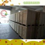 宁波木托盘木箱制作,专业加工厂十年