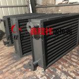 鋼製高頻焊翅片管散熱器