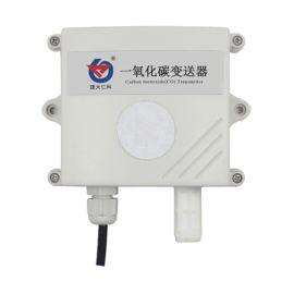 壁挂式CO一氧化碳变送器传感器 可燃气体变送器