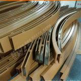 廠家定製各種弧形鋁鋁方通 波浪形鋁方通 造型鋁方通