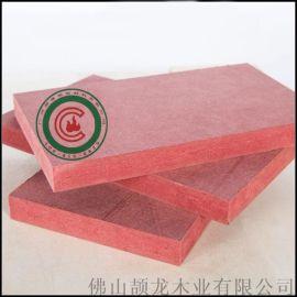 18mm阻燃密度板 防火密度纤维板 家具展示柜制作