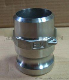 沧州鑫涌实力厂家不锈钢快速接头|扳把式快速接头