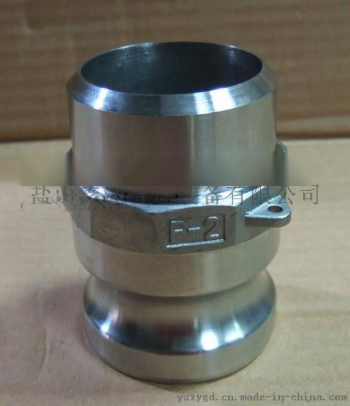 滄州鑫涌實力廠家不鏽鋼快速接頭 扳把式快速接頭