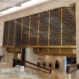 上海別墅不鏽鋼屏風定制 酒店工程不鏽鋼屏風