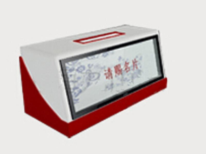 便携式透明液晶展柜(定制型) /**广告展示