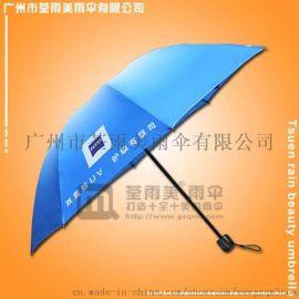 【雨伞厂】定做-数码印三折伞广告雨伞