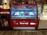 上海冰淇淋展示柜 哈根达斯冰淇淋柜 冰淇淋冷冻柜
