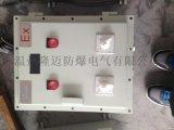 粉塵防爆控制箱ExtDA21IP65