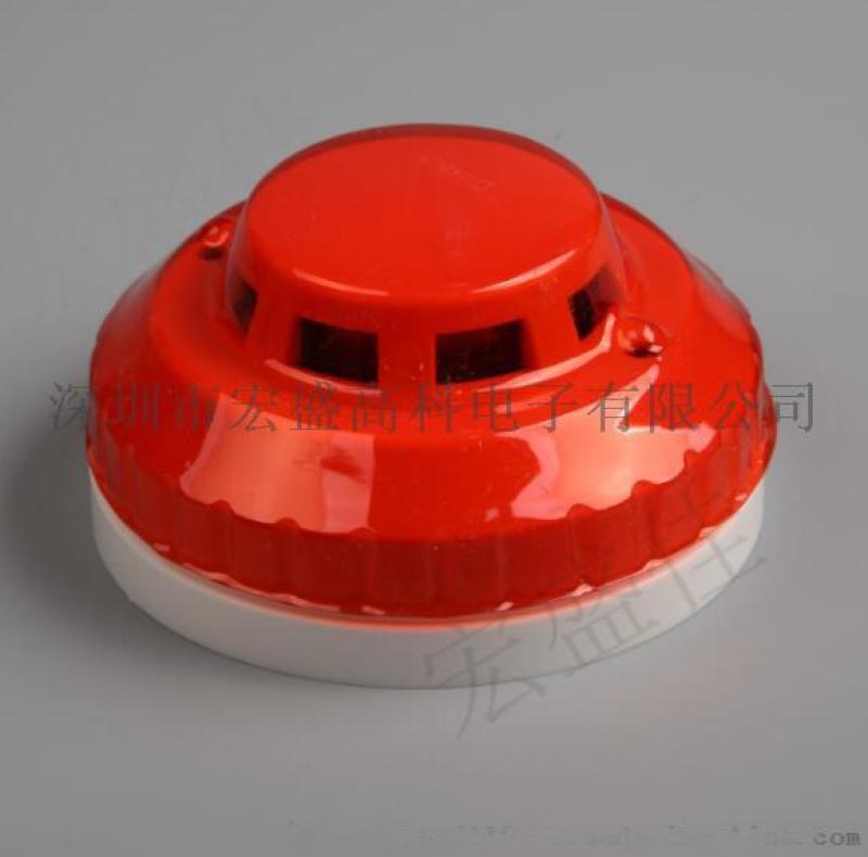宏盛佳AC220V火灾烟雾探测器带开关量输出