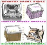 注塑箱子模具开模为你打造塑胶注射箱子模具