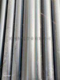 排水pe管供应商 高质低价pe给水管