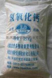 供应浙江氢氧化钙氢氧化钙