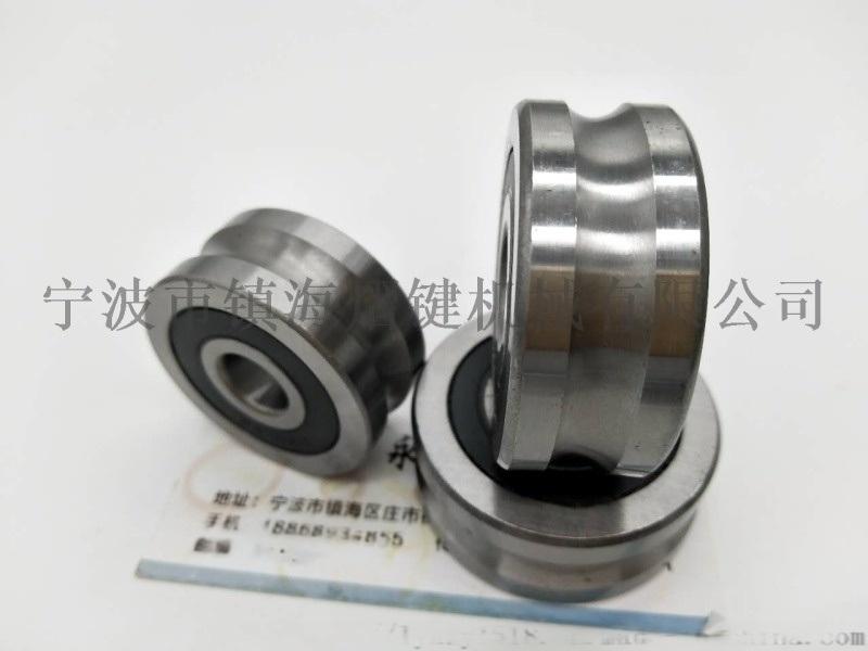 滚轮轴承608zzV1.5-90° V型槽