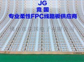 3528双面白板 软灯条线路板 柔性灯带电路板