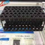 供應新能源汽車鋰電池導熱塑料框架