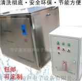 汽车缸体、散热器及零部件超声波清洗机