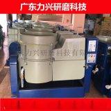 厂家直销涡流式研磨机