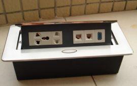 六位不锈钢多多功能桌面插座
