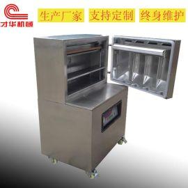 非标柜式内抽真空包装机