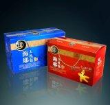 精装水产食品纸箱设计定制印刷礼盒设计