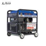 大泽动力柴油发电电焊机350A TO350A 工业氩弧焊两用一体机冷启动