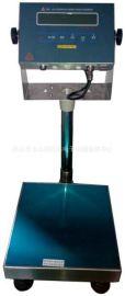 昆山3kg/0.1g小量程防爆称 15公斤防爆电子秤 本安型小秤量防爆秤