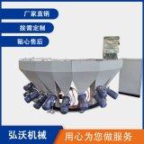 配方机全自动配方机小料配方机PVC小料