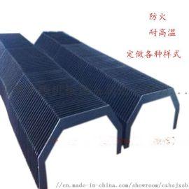 耐高温激光切割机风琴防护罩直线导轨防尘罩