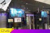 32寸壁挂广告机网络版电梯电视广告显示器