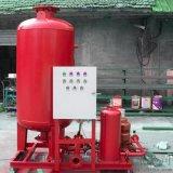 烟台自动稳压补水装置