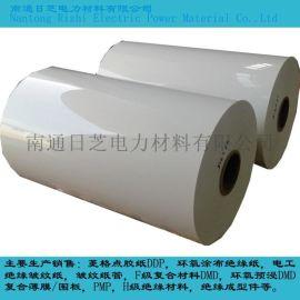绝缘材料0.5mm电工用PET复合聚酯薄膜