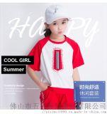 佛山市五月城堡服飾有限公司夏季女童時尚韓版套裝