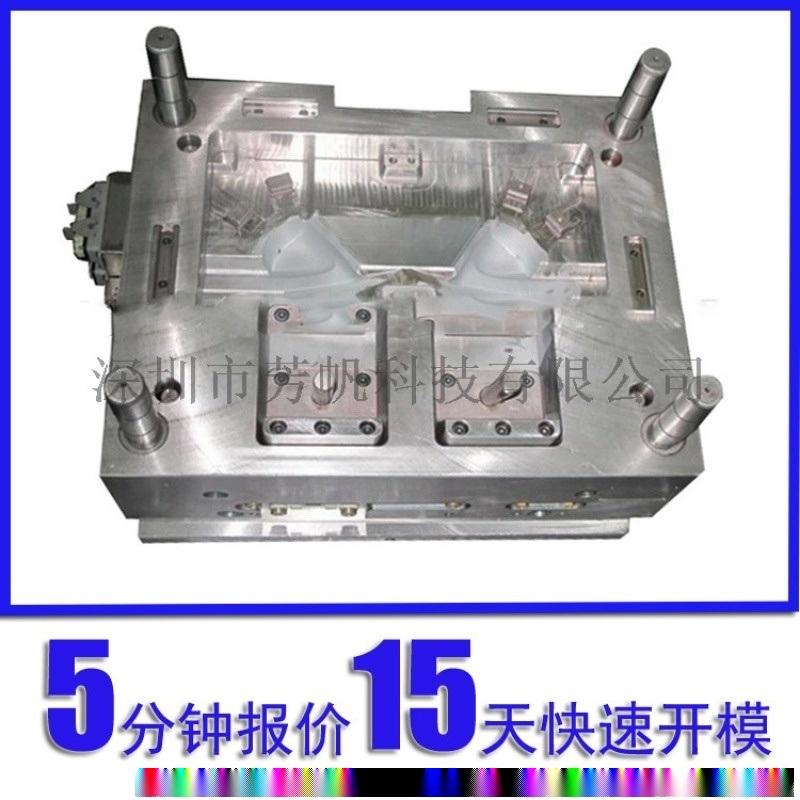 深圳精密塑胶模具厂家 塑料件外壳开磨制造 注塑加工