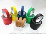 彩色美纹纸胶带母卷厂家直销 红色蓝色绿色黑色黄色