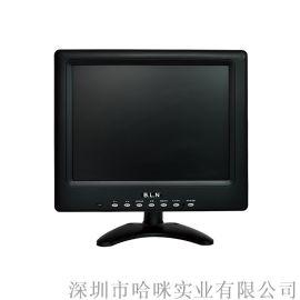 哈咪9.7寸H97多功能接口ABS材質液晶顯示器