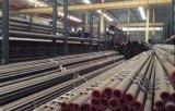 天津20G高壓鍋爐管