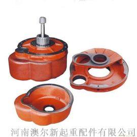 电动葫芦变速箱  减速机  齿轮减速机