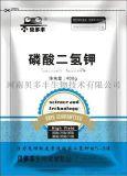 磷酸二氢钾叶面肥 高纯度磷酸二氢钾