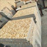 周口水磨石地坪,整體無縫,耐重壓,澳寶施工