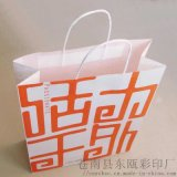 蒼南廠家供應 方底牛皮紙袋 批發食品茶葉 包裝紙袋 品質保證