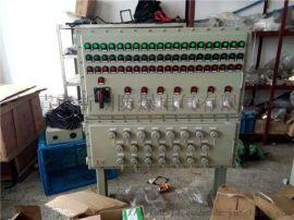 BXX56-3/32A防爆检修电源箱