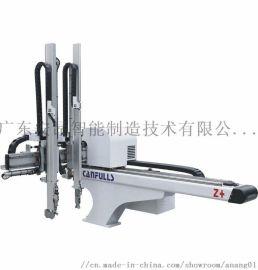 框架式伺服机械手  注塑机械手 压铸机械手厂家