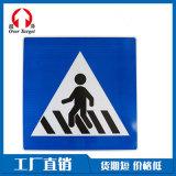 佛山超泽交通标志牌 工厂直销 注意行人标志牌 安全标志牌